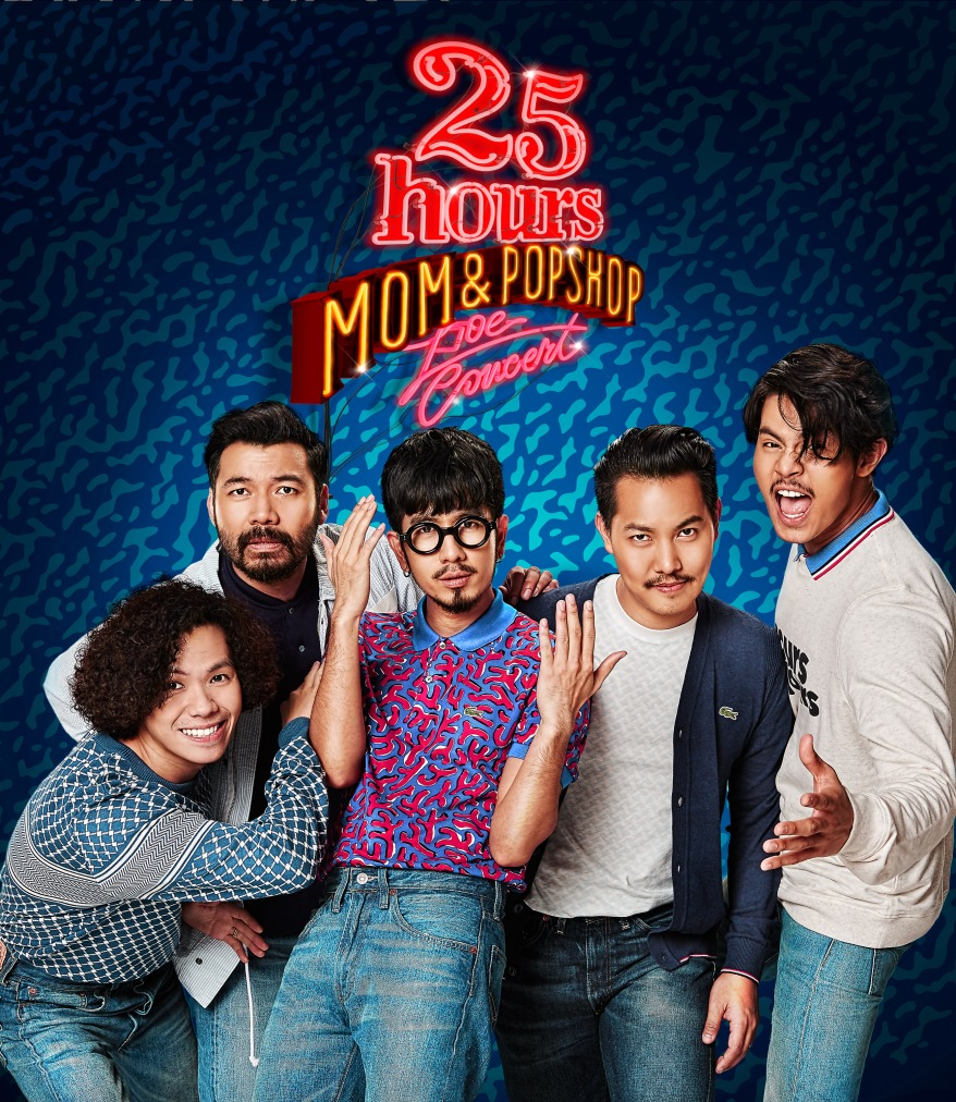25hours-momandpopshop