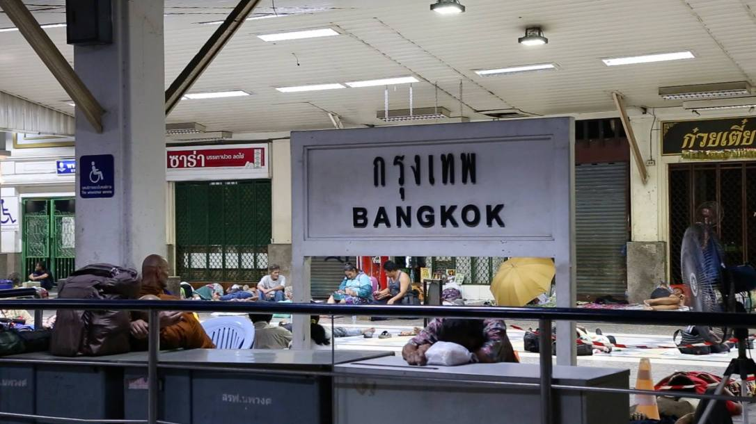 Anonymous in Bangkok