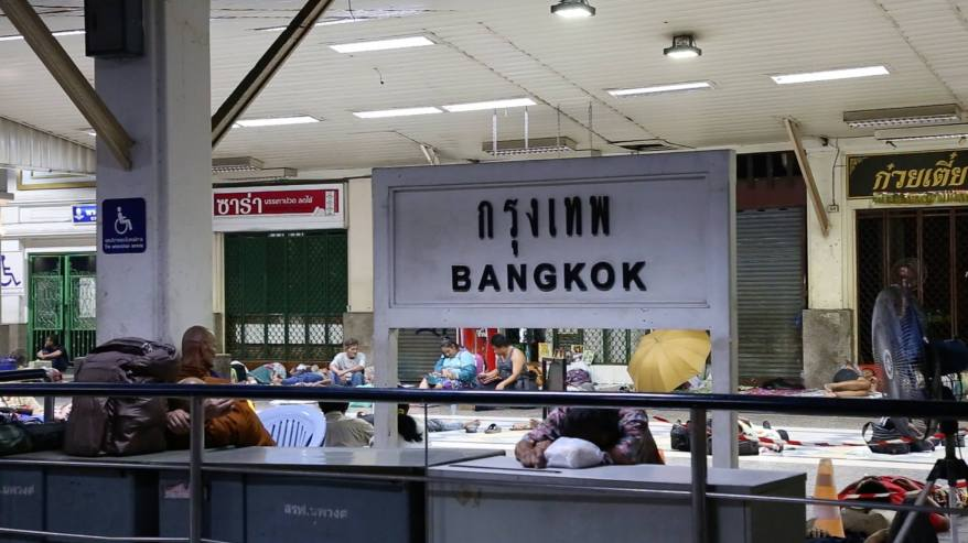 Anonymous in Bangkok