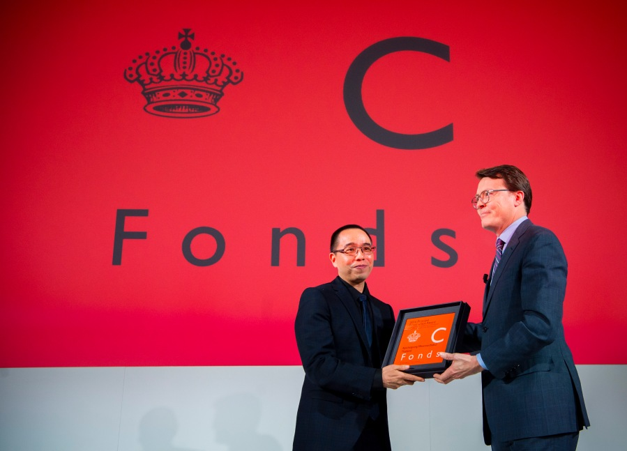2016 Prince Claus Awards Ceremony