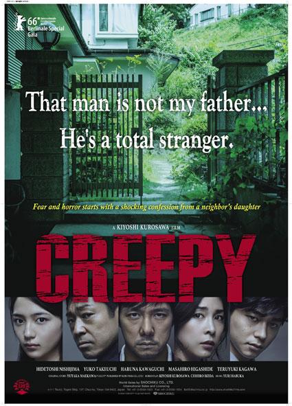 creepy2