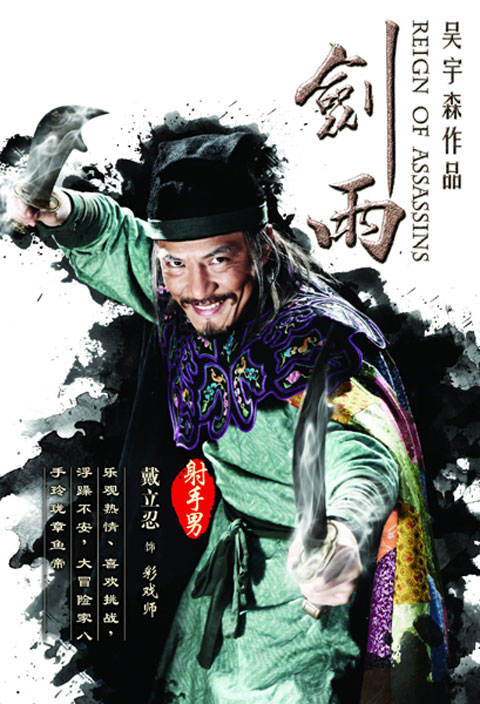 entertainment-china-097