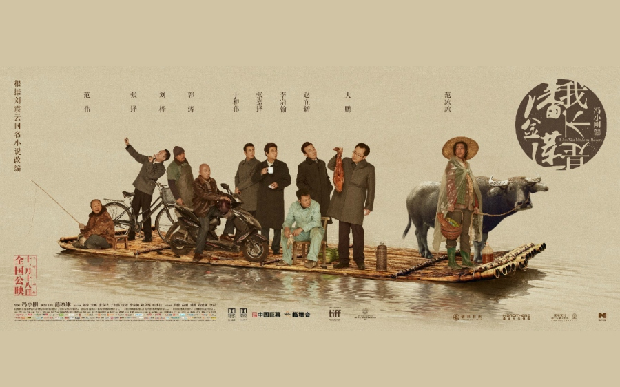 Bovary_Poster_1200x750
