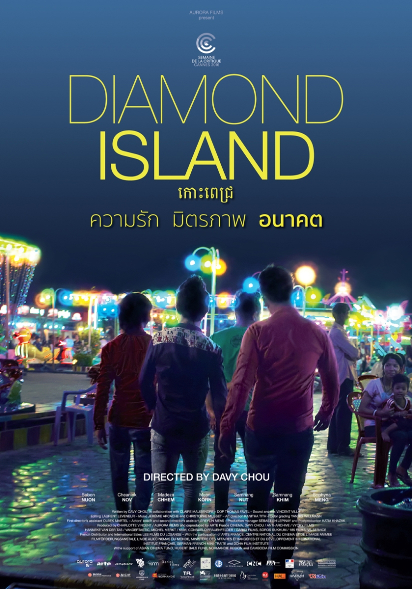 diamond-island-poster