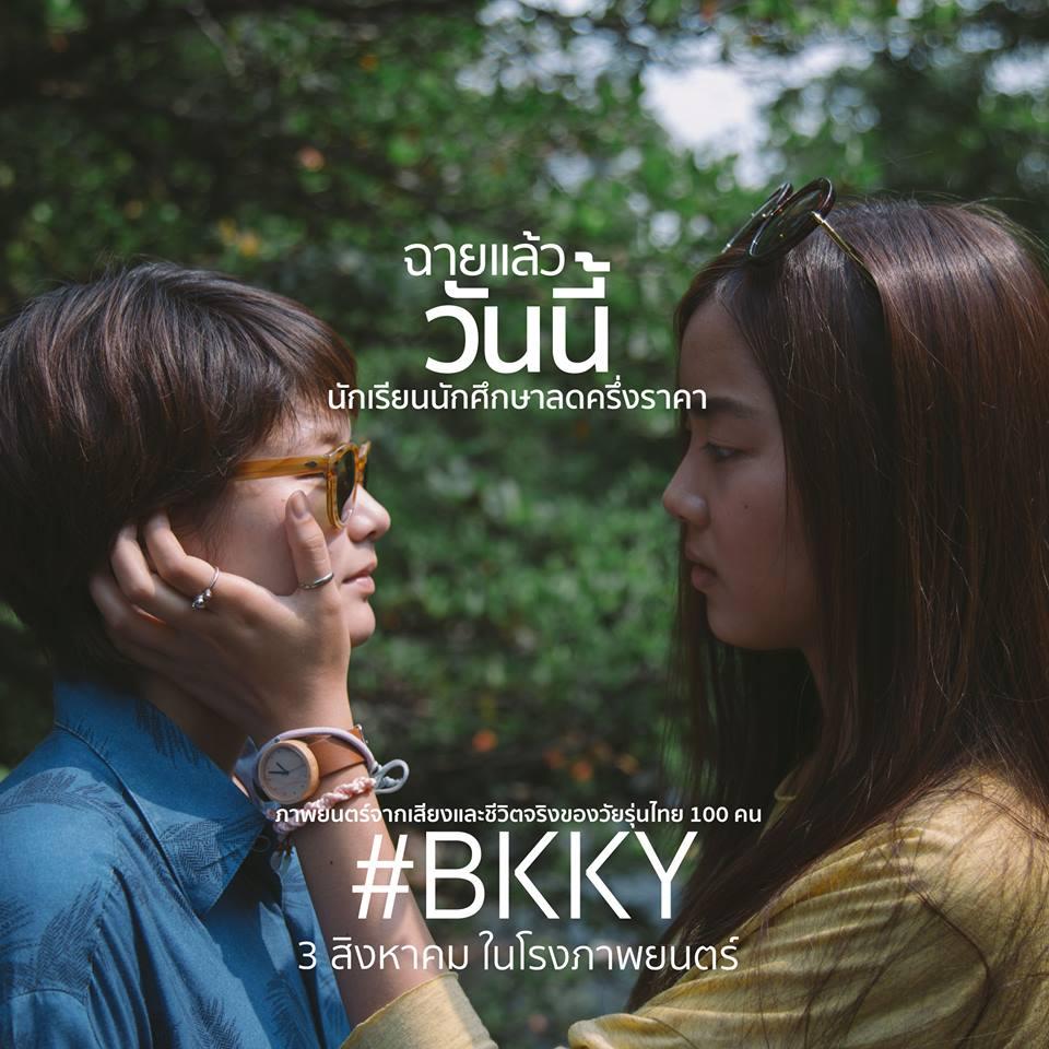 bkky 1