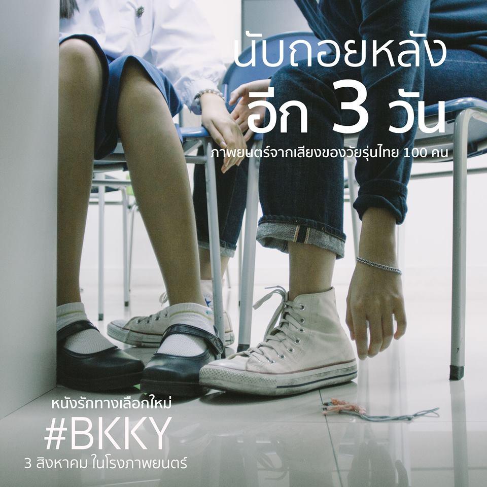 bkky 2