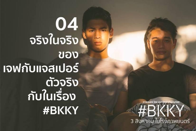 bkky 3