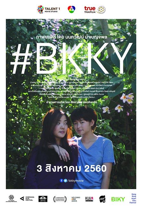 bkky 4