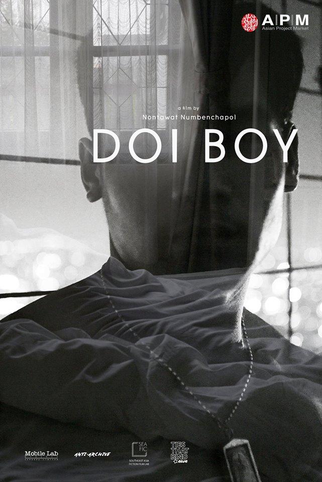 doiboy