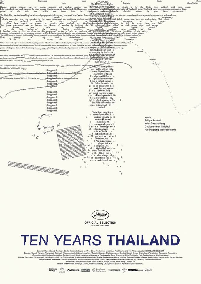 tenyearsthailand