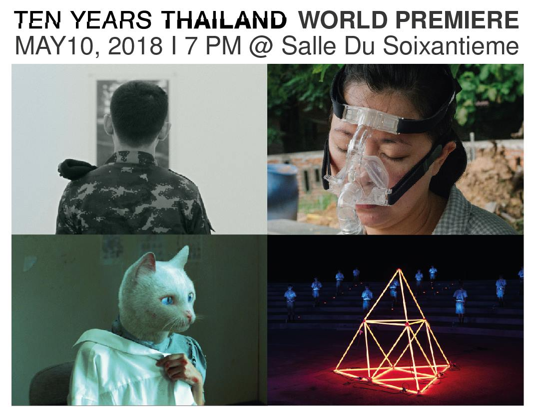 ten years thailand wp