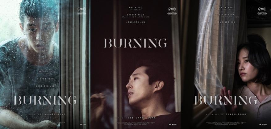 Burning-FP1111
