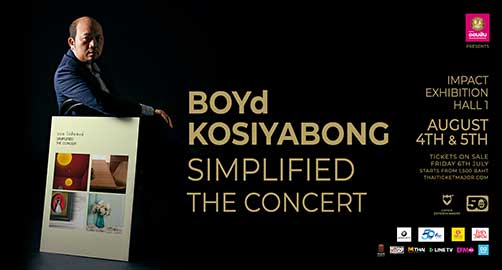 boydko50th2-simplified-the-concert-2018-hilight