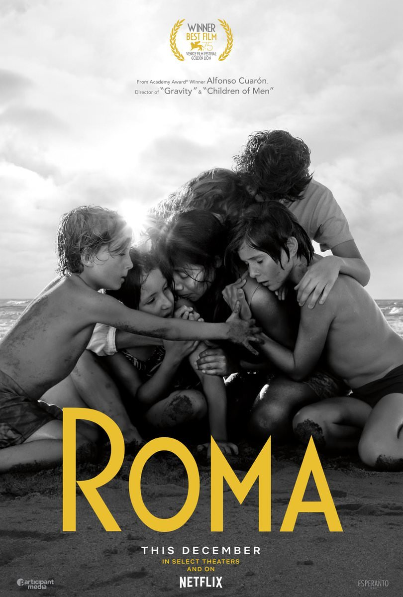 roma โปสเตอร์