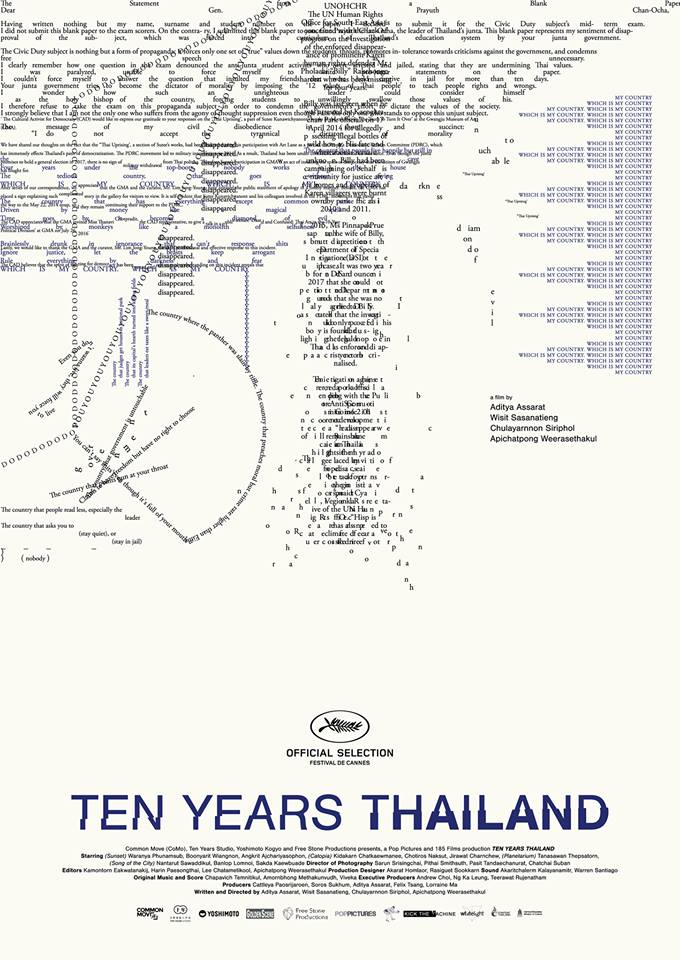 ten years thailand poster