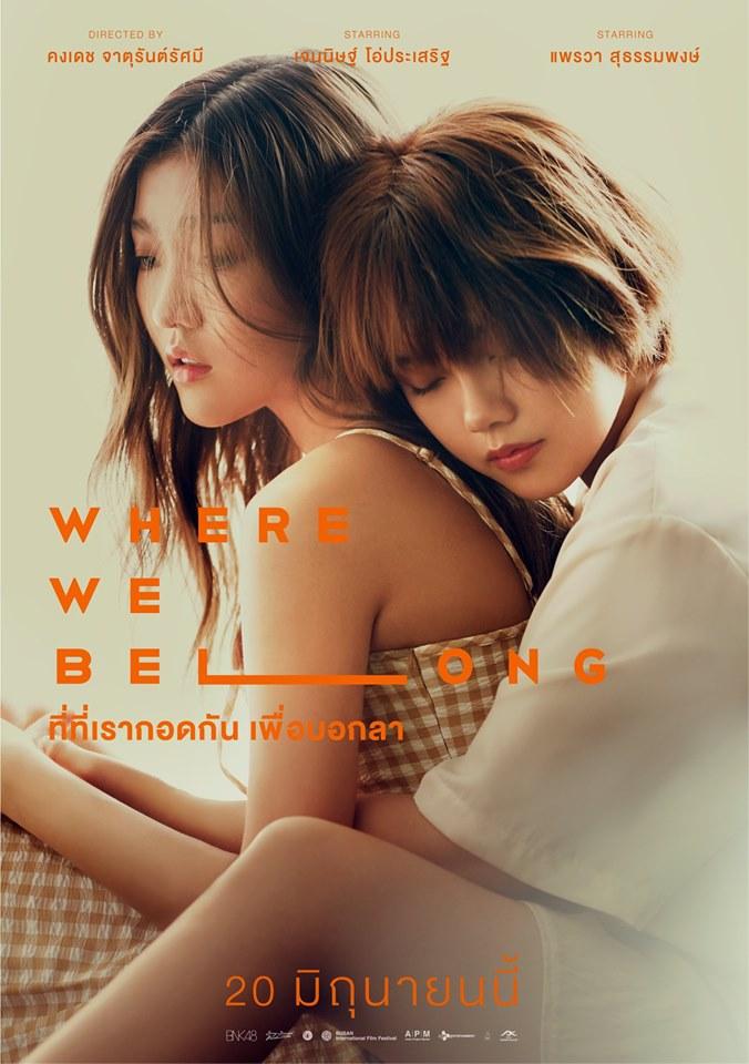 wwb poster 1