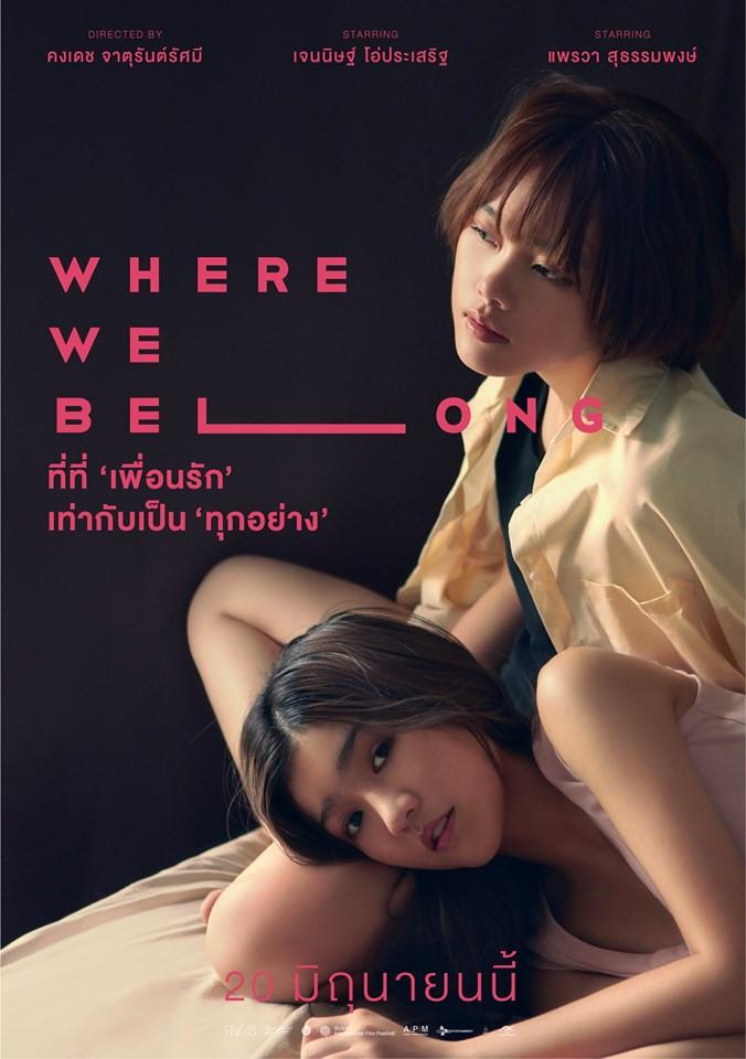 wwb poster 4