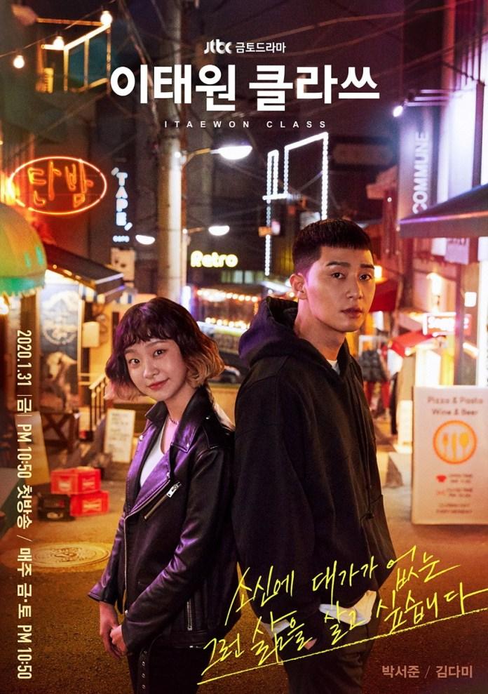 itaewon-class-poster-2