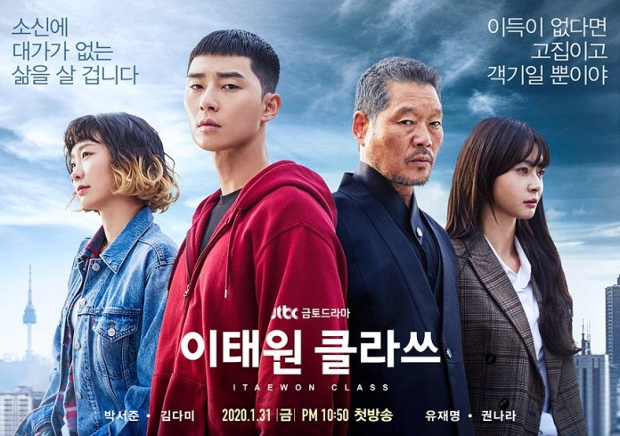 itaewon-class-poster-3