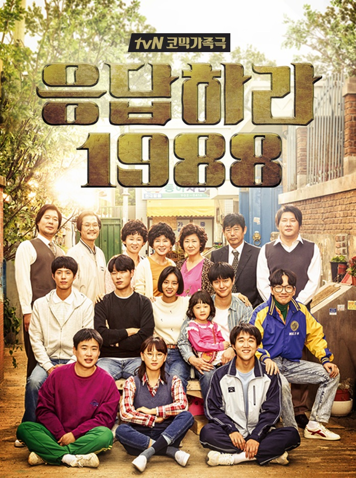 reply 1988 2