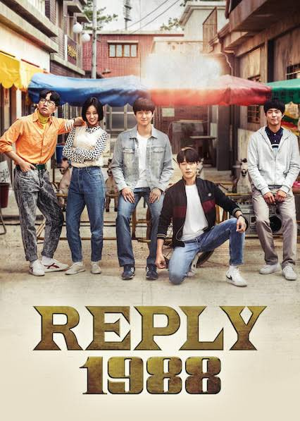 reply 1988 3