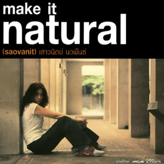 saovanit make it natural